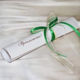 Жемчужный свиток с зеленой лентой
