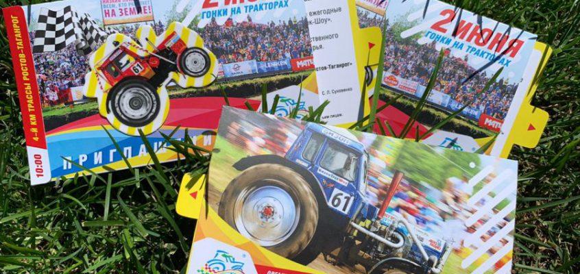 """2 июня 2019 года состоятся уникальные гонки на тракторах """"БизонТрэкШоу"""""""
