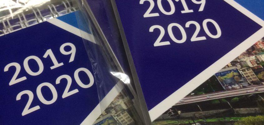 Начался сезон подготовки календарей на 2020 год
