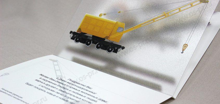 Печать на пластике способом УФ печати